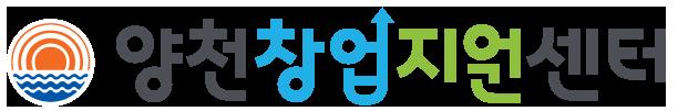 서울창업카페 양천상상캠프
